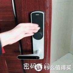 小米生态链的榉树k1智能锁开箱