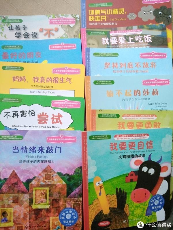 四岁的娃读什么书比较好?好玩的绘本推荐
