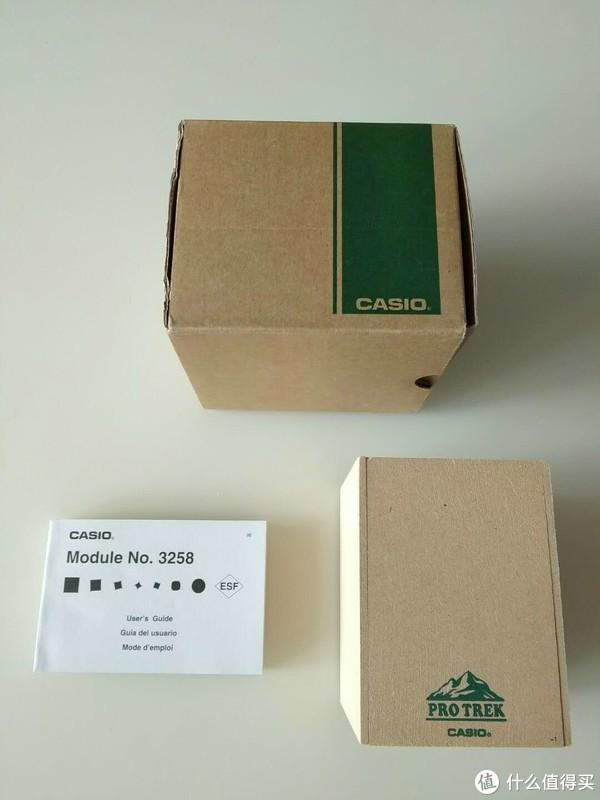 我的第一次海淘:CASIO 卡西欧 PRW2500 登山表开箱