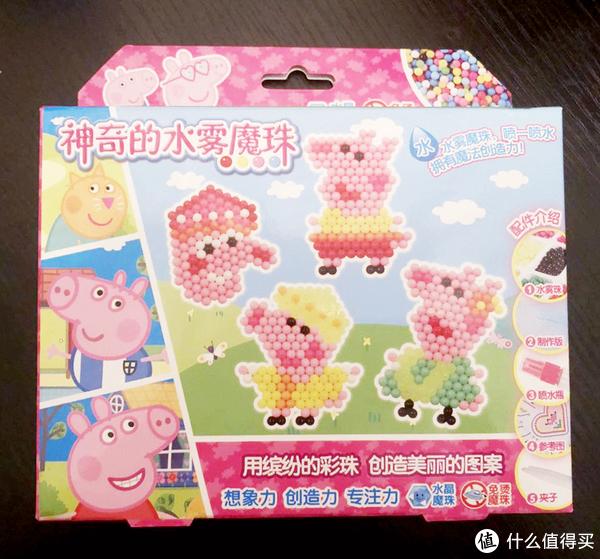 亲子时光玩的不亦乐乎的玩具水雾魔珠和孩子一起玩起来!