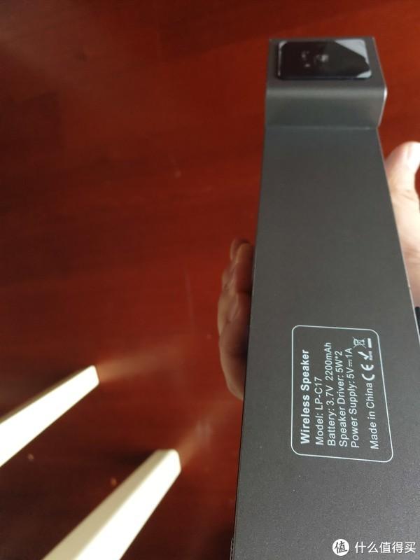 有声有色—高性价比桌面蓝牙音箱LP-C17速评
