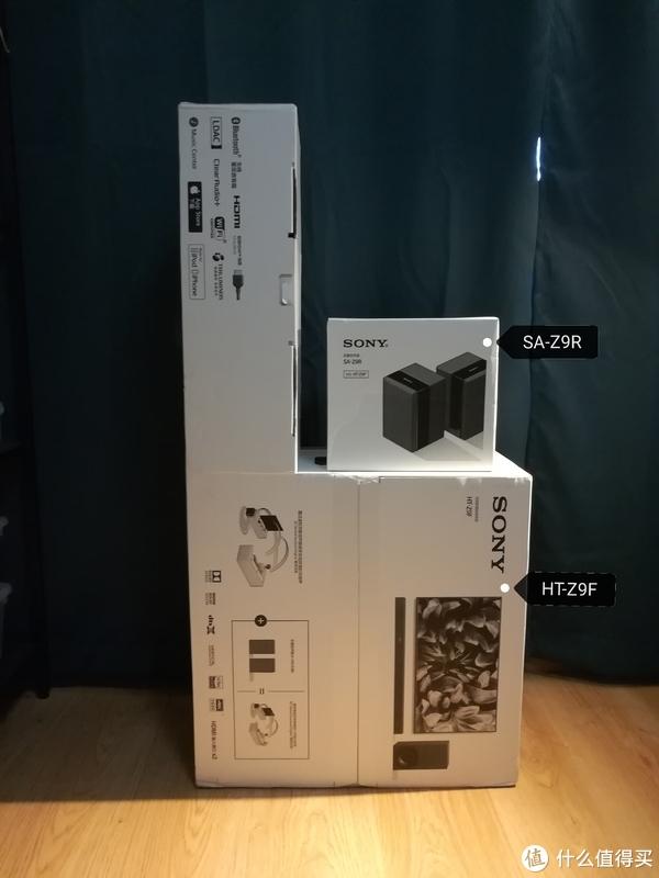 SONY 索尼 HT-Z9F 回音壁+SA-Z9R后置扬声器使用评测