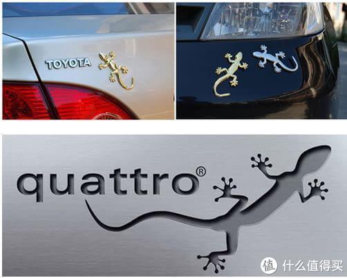 大名鼎鼎的奥迪Quattro全时四驱了解一下?