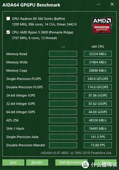 二代锐龙R5 2600能战I7-8700?AMD 锐龙Ryzen5 2600 + ASUS 华硕 B350-F 上机测试