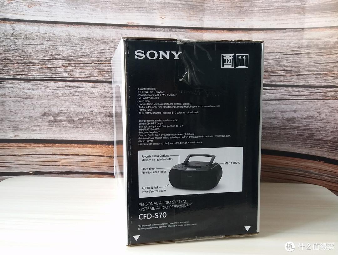 SONY 索尼 Boombox CFDS70 BLK 组合音响试听体验