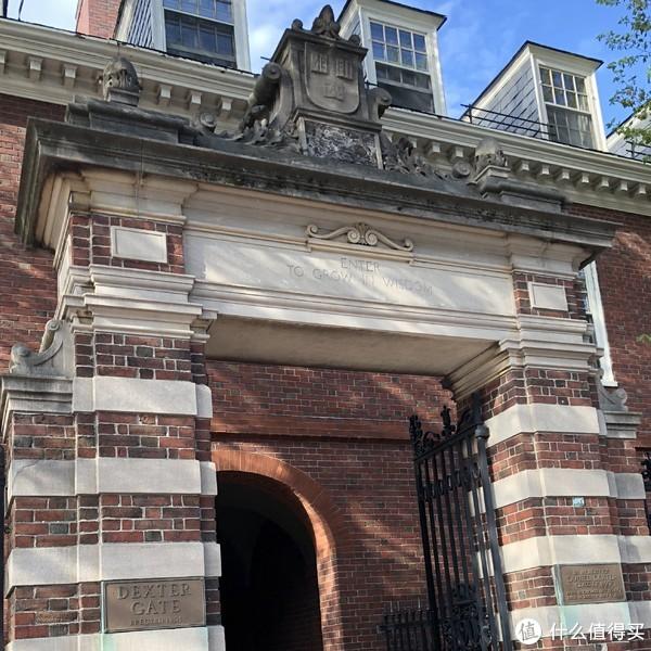 初夏的新英格兰还留有一丝凉意,下午我们回到哈佛大学