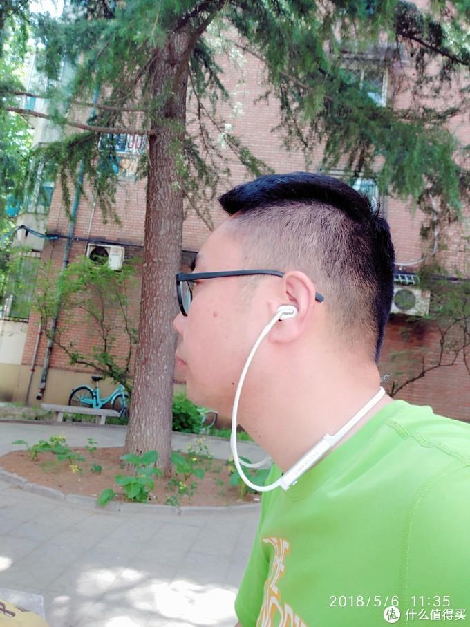 还你一片宁静的天空:Libratone小鸟音响Track+ 无线智能降噪耳机评测