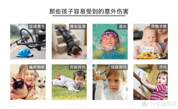 对比45款儿童意外险,护娃周全不一定要花很多钱