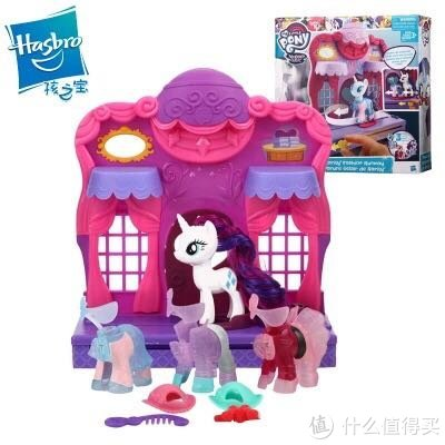 【租来租趣】Hasbro孩之宝小马宝莉时尚珍奇变装屋