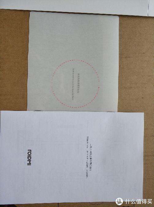 这个是白色信封里装的东西…里面有一个墙面静电贴