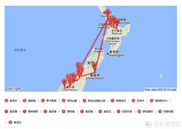 中土世界拔草之旅——新西兰14天环岛自驾