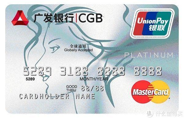机场贵宾厅及CIP,我们该如何配置信用卡