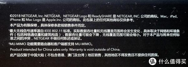 拒绝延迟,理性吃鸡—与 NETGEAR 美国网件 XR500 电竞路由器的第一次亲密接触