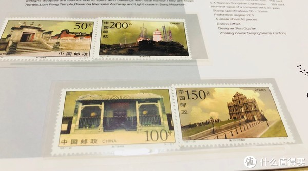 小小邮票再现历史:国强则民富