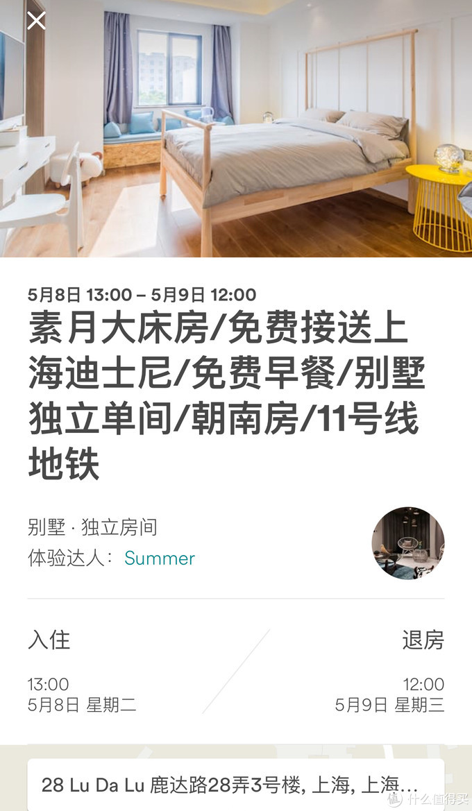 一天刷完全部热门项目!上海<a href=http://www.ouyijubbs.com class=a><span>迪士尼攻略</span></a>!有点啰嗦看完绝对干货!