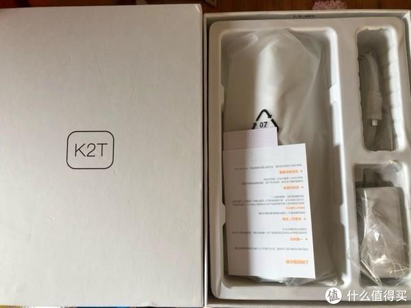 这些年我可能用了假wifi—PHICOMM 斐讯 K2T 路由器 晒单及简单评测