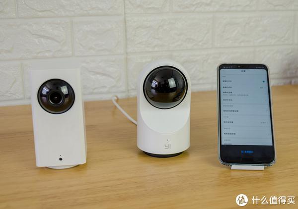 既能看家护院又能保护隐私,YI 小蚁 智能摄像机 3云台版 开箱