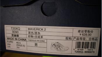 亚瑟士 MAVERICK2 T20XQ 男款跑鞋外观细节(大底 中底 鞋身 后跟 鞋标)