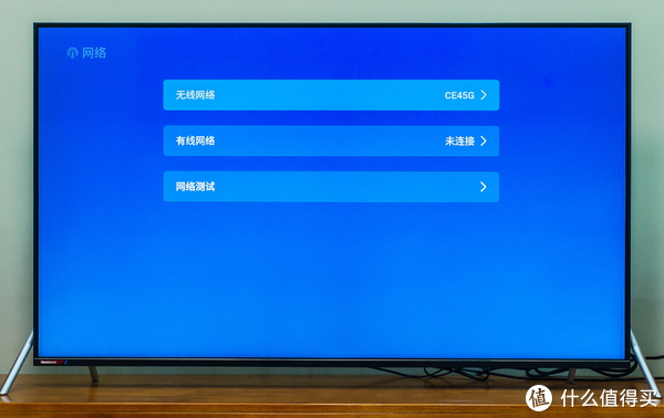 爸妈也要用智能电视?CHANGHONG 长虹 A7U 55寸电视简单体验