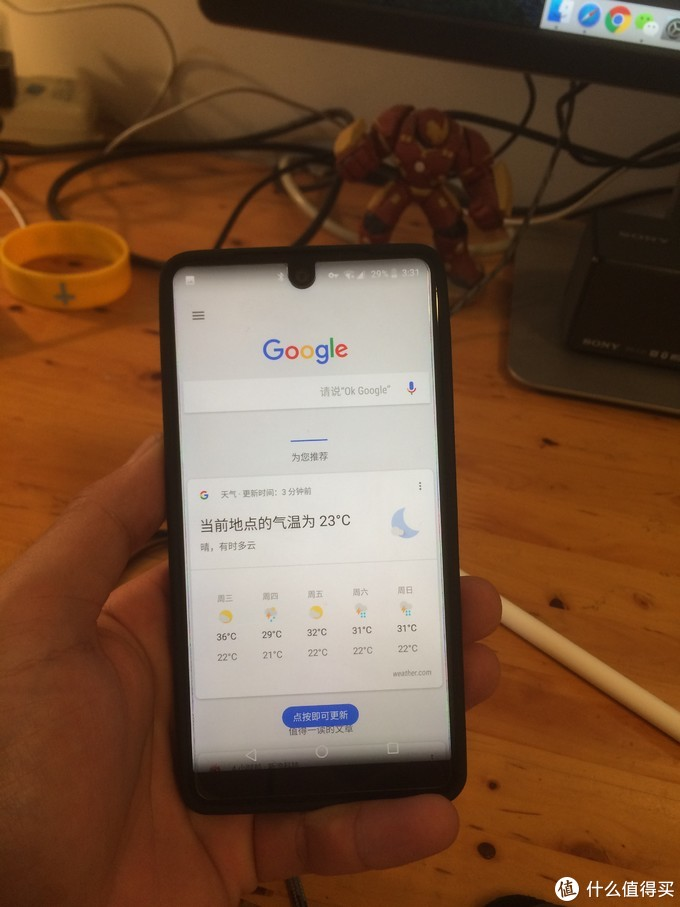 跨国捡漏Essential Phone