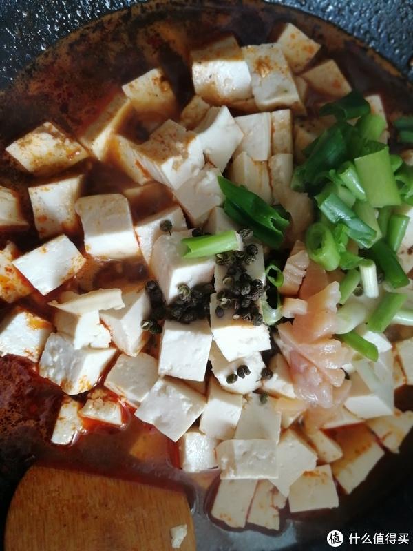 饭在锅里,我去跑步了 篇一:我的麻辣豆腐