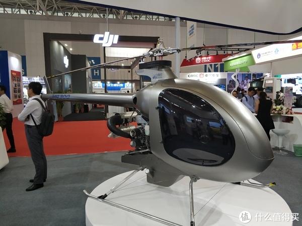 世界智能大会智能科技展速览