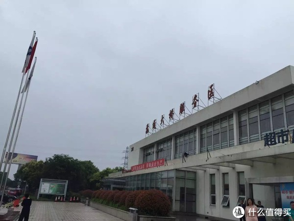 苏通大桥服务区