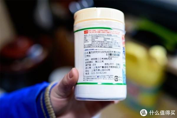 谁是贝壳粉无冕之王? ——日本汉方研究所贝壳粉PK韩国Crinable贝壳粉