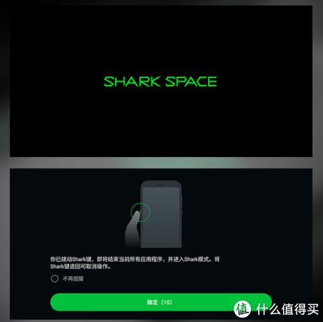 生为竞技:Play the game黑鲨 游戏手机中度游戏用户体验评测