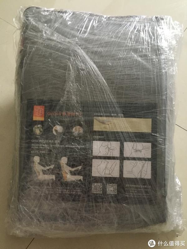 你值得有的汽车伴侣—GiGi 吉吉 汽车太空记忆棉腰靠垫 护颈枕套装开箱