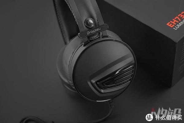 独特的「天眼」造型 达尔优EH732游戏耳机体验
