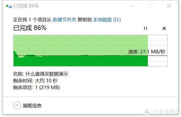 发热严重:ASUS 华硕 USB-AC68 1900M 无线网卡 开箱