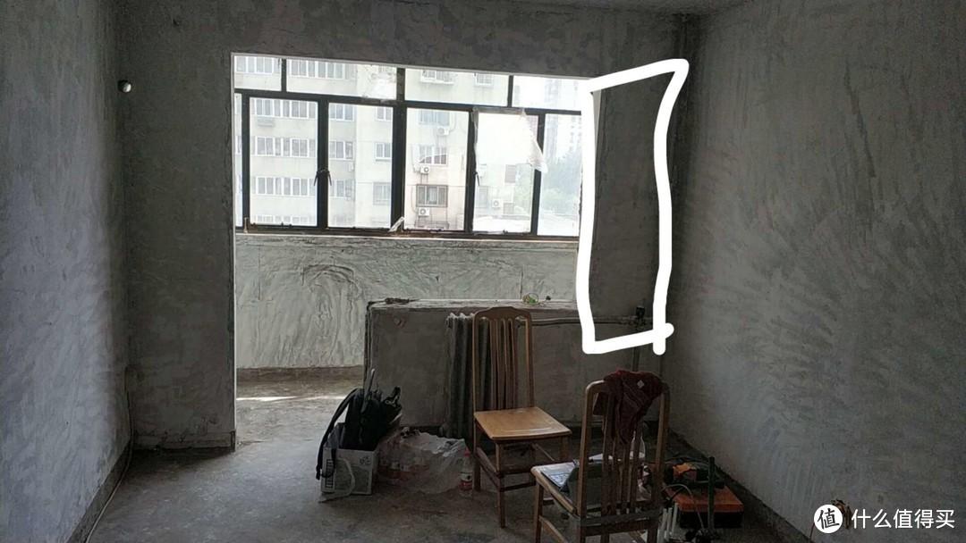 #剁主计划-北京#篇一:前期加拆除