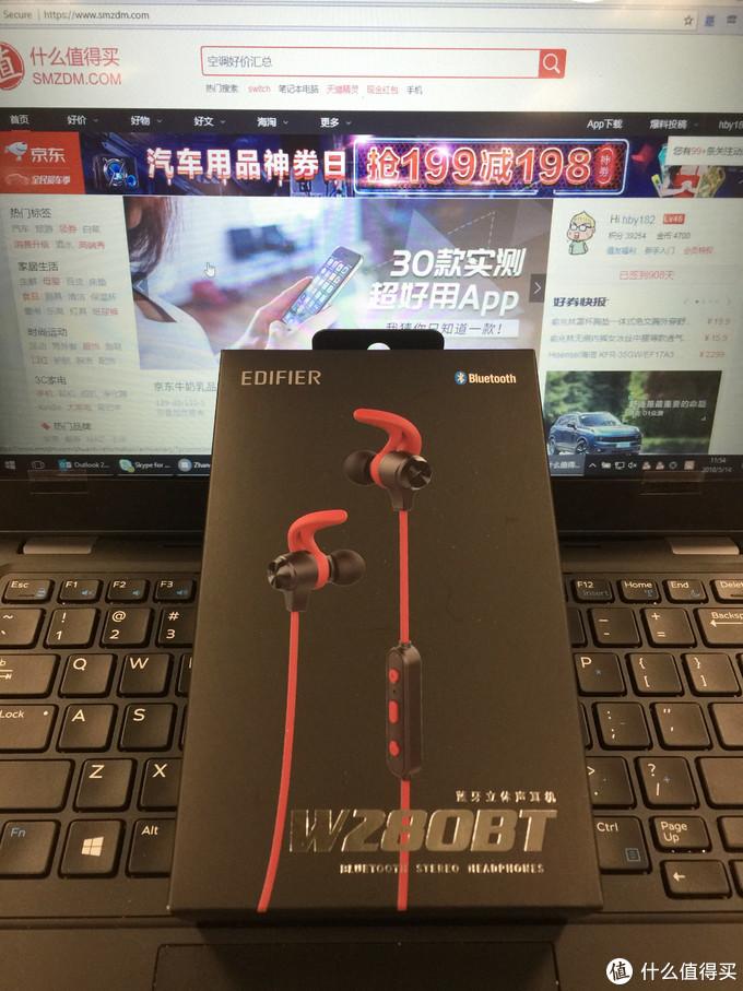 Edifier 漫步者 W280BT蓝牙运动耳机入手晒单
