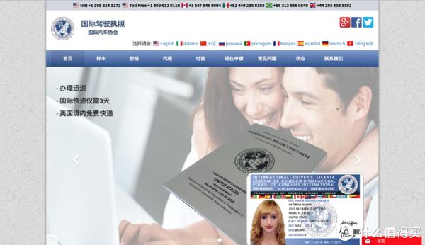 国际驾照、国际驾驶许可、香港驾照...国际车本这么多,海外自驾游哪种有用?
