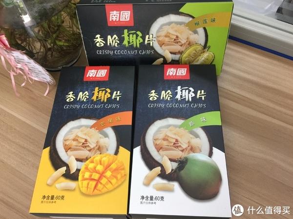 #原创新人# 网店是否和实体店味道一致?实吃南国香脆椰子片
