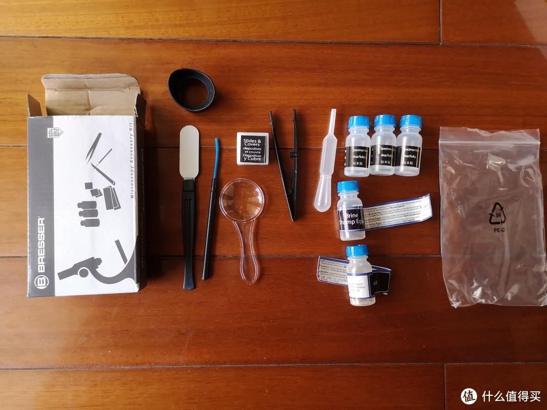 送给小学生的儿童节礼物—Bresser 宝视德 儿童显微镜 开箱