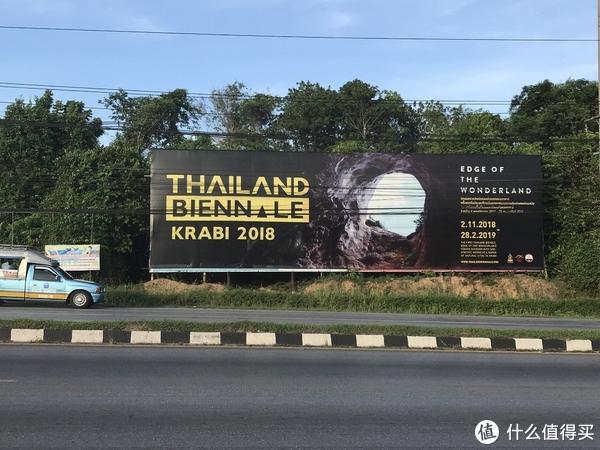 人均三千淡季畅玩!泰国甲米兰塔岛7天5晚吃喝玩乐全纪录(上)