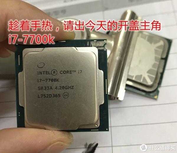 CPU怎么开盖换液态金属