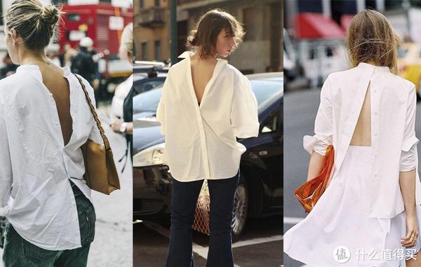 经典白衬衫穿搭,时髦的有些无法无天!