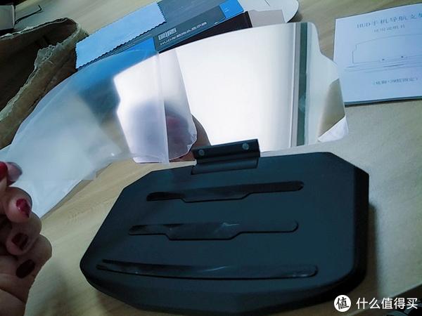 圆盾HUD手机导航支架开箱测评,使用手册报告
