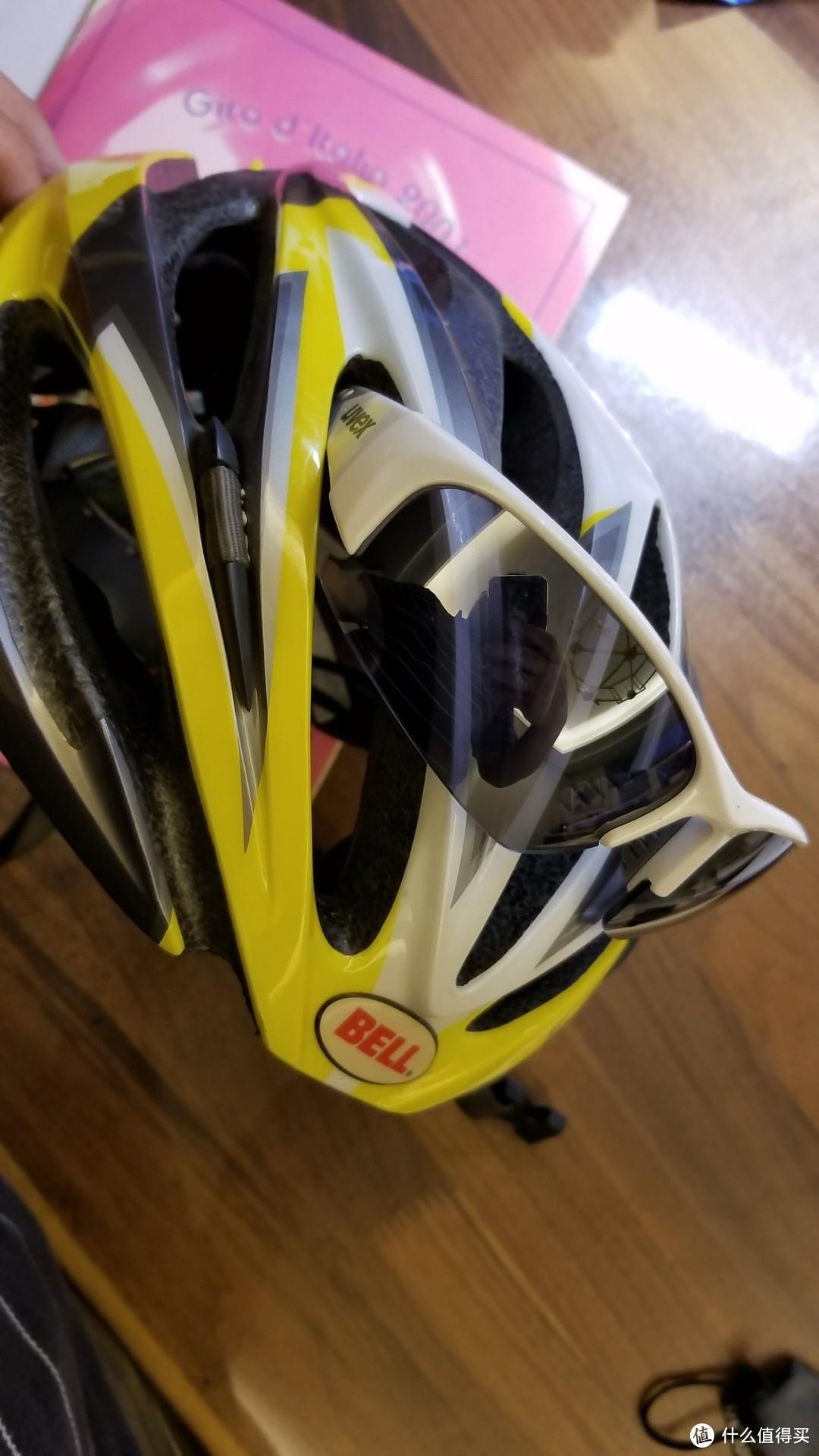 一副过得去的实用运动眼镜---UVEX大视野运动太阳镜