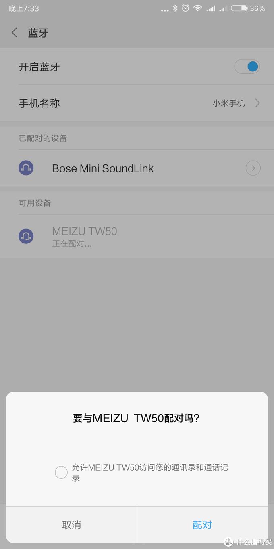 魅族 POP 真无线蓝牙耳机客观评价——优秀的入门级无线蓝牙立体声耳机