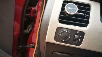奇虎360 小水滴 D302 智能摄像机安装步骤(摄像头|倒车灯|刹车灯|倒车档)