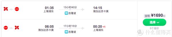 这70个国家拿着中国护照就能说走就走!