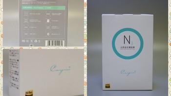 凯音 n3 音乐播放器开箱展示(屏幕|按键|功能)