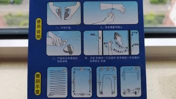 依来洁双面擦擦玻璃神器擦玻璃有什么方法(使用方法|使用效果)