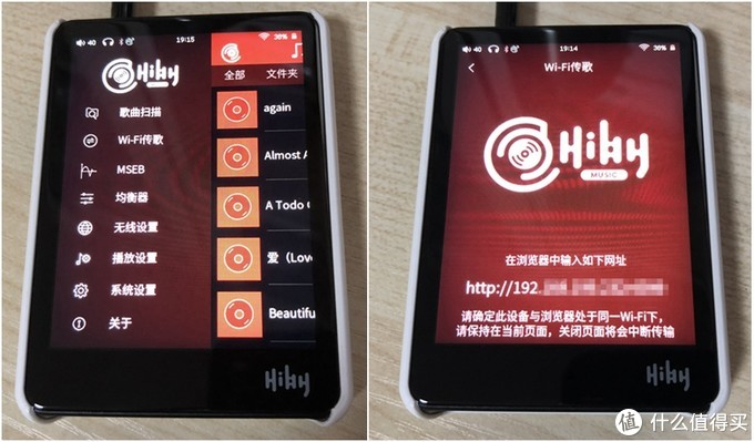 又爱又恨的千元级播放器:海贝R3高保真网络音乐播放器使用体验