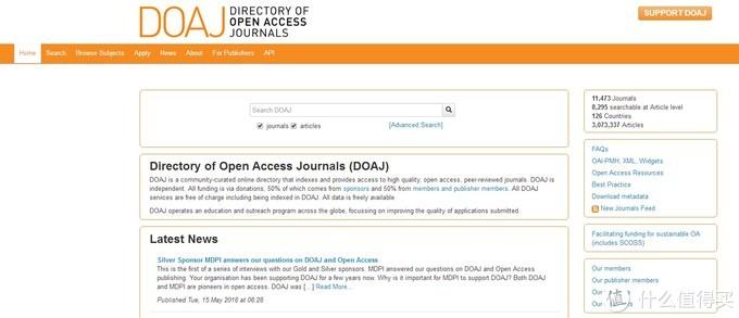 什么什么网站:对收费说不!写论文报告必备!值得收藏的免费期刊、文献下载网站-U9SEO