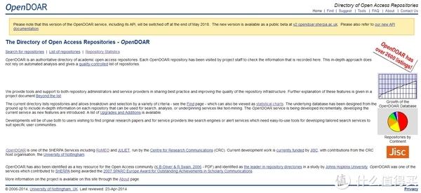 对收费说不!写论文报告必备!值得收藏的免费期刊、文献下载网站